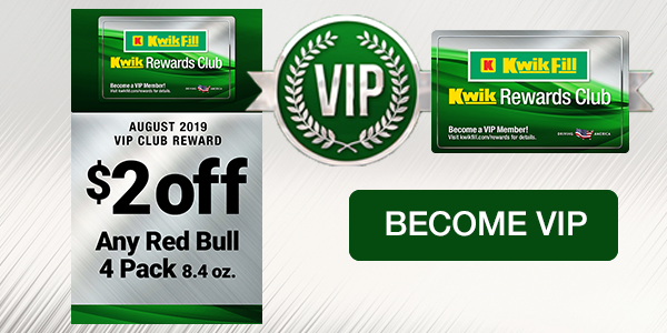 2019 August Kwik Rewards Club Coupon